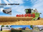 Тенты для сена, зерновых, урожая