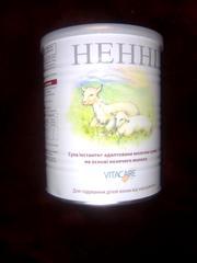 Нэнни - детское питание на козьем молоке