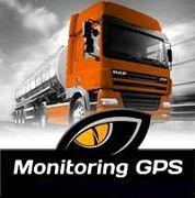 GPS-контроль транспорта,  контроль топлива