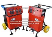 Оборудование для нанесения жидкой резины от производителя