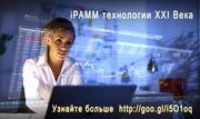Работа трейдера и управляющего iPAMM счетами