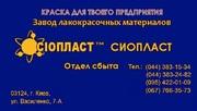 Эмаль-грунт ХВ-1100-ХВ-0278 эмалями УР-7101,  ХВ-1100,  ХВ+1100/грунтовк