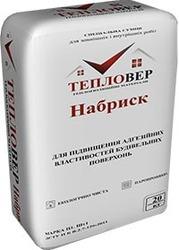Теплоизоляционная смесь  Тепловер Набрыск