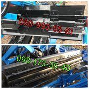 Почвообробатывающие катки-измельчитель КЗК-6-04/КЗК-6-06 рубящие,  водо