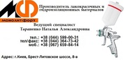 Эмаль атмосферостойкая ХВ-110*,  ХВ-1100^,  ХВ-1120+,  краска по металлу