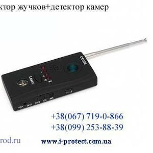 Купить антижучок ВН 05,  обнаружитель скрытых устройств bughunter 05