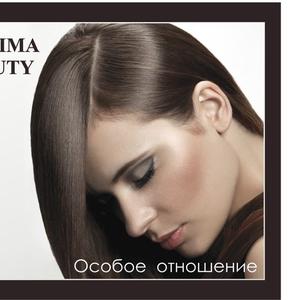 MAXIMA BEAUTY итальянская косметика для волос
