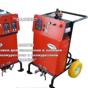Оборудование для полиуретанов и пенополиуретанов