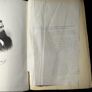 Курс Психиатрии Корсаков С.С. 1901г. том1