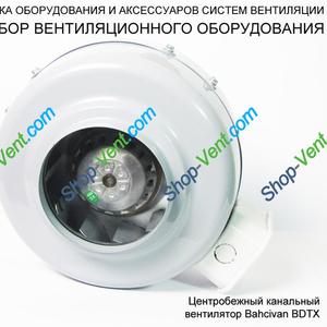 Центробежный канальный вентилятор Bahcivan BDTX