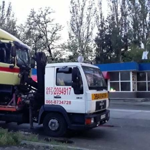 Заказать эвакуатор в Запорожье и области