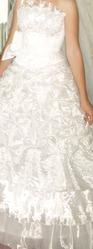 Продам НОВОЕ очень красивое свадебное платье