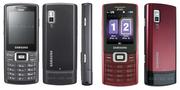 Мобильный телефон Samsung C5212 DUOS Ruby Red