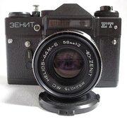 продам фотоапарат зенит ET