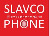 Slavcophone - мобильные телефоны по низким ценам в г.Запорожье