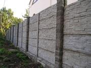 Продажа бетонных заборов,  еврозаборов,  ограждений.