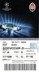 билеты на Шахтер - Боруссия