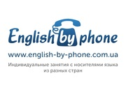 Индивидуальные уроки английского с носителями языка для студентов