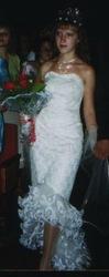 Выпускное платье,  Запорожье