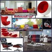 Мебель (Китай)