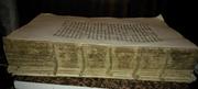 Книжный блок с текстом на старославянском языке