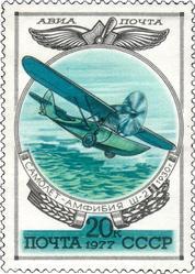 Продам старые марки 30-ых годов