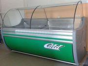 Куплю 2 витрины Cold-20 (c герметичной перегородкой) производства Поль